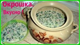 Вкусная окрошка. Окрошка на кефире и газированной воде. Как я готовлю окрошку. | Рецепт Ольги Уголок