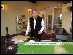 Шашлык из печени | Рецепт Сталика Ханкишиева 2010-nov-01 (2011-mar-20)