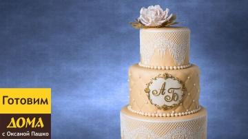 Как сделать Свадебный 3 х ярусный Торт | Рецепт Оксаны Пашко