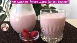 Ольга Матвей - Как Сделать Вкусный Йогурт Дома с Фруктами