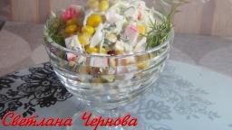 Салат из молодой капусты с кукурузой | Рецепт Светланы Черновой