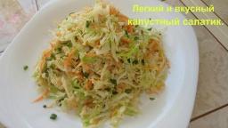 Ольга Уголок -  Легкий салат с молодой капустой и морковью