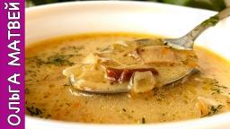 Ольга Матвей -  Грибная Юшка (Грибной Суп) Рецепт из Карпат | Mushroom Soup, English Subtitles