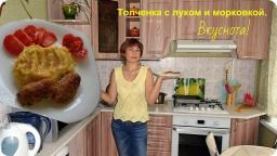 Ольга Уголок -  Вкусное картофельное пюре или толченая картошка по моему варианту.