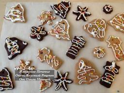 Ольга Матвей  -  Домашние Имбирное Печенье (Очень Вкусное) Ginger Cookies Recipe