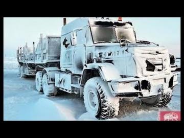 ПО БЕЗДОРОЖЬЮ СЕВЕРА РОCСИИ НА РУССКИХ ГРУЗОВИКАХ УНИКАЛЬНАЯ ПОДБОРКА EXTREME ROADS ON WINTER RUSSIA