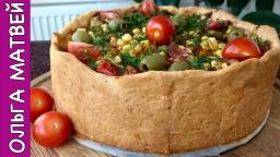Ольга Матвей  -  Овощной Пирог | Песочное Тесто, Вкусные Овощи