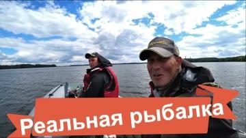 Реальная РЫБАЛКА 2018 Простая рыбалка