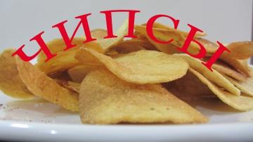 Позитивная Кухня ВКУСНЫЕ ЧИПСЫ РЕЦЕПТ Как приготовить домашние чипсы LudaEasyCook Potato Chips Recip