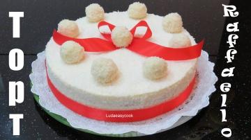 Позитивная Кухня ТОРТ РЕЦЕПТ Торт-мусс Раффаэлло с белым шоколадом и кокосом - bánh Raffaello creme