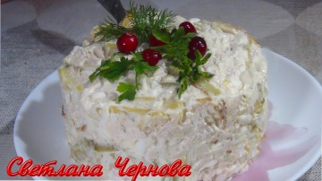 Салат с Жареной Картошкой и Курицей Совсем Простой