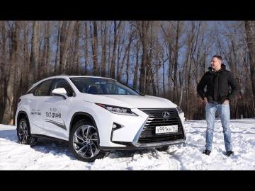 2016 Lexus RX Review Тест-Драйв / Новый Лексус РХ 2016 Обзор. Игорь Бурцев
