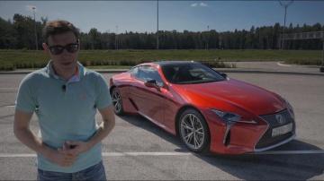 Космос! Самый лучший Лексус за все время – Тест-драйв и обзор Lexus LC500