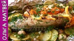 Ольга Матвей  -  Скумбрия в Духовке и Вкусный Обед Готов:) | Roasted Mackerel with Vegetables