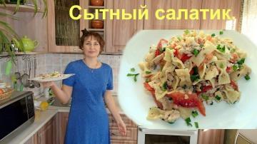 Уютный Уголок Посленовогодний салат. Вкусный,быстрый и простой.