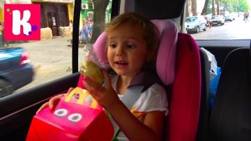 ВЛОГ Едем в Киев Покупаем в Мак Дональдс/ игрушки Тайная Жизнь Домашних Животных яйца из Китая