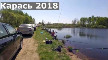 Продолжение КАРАСИНОГО сериала Карась 2018 Простая рыбалка
