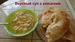Суп с клецками или с галушками | Рецепт Ольги Уютный Уголок