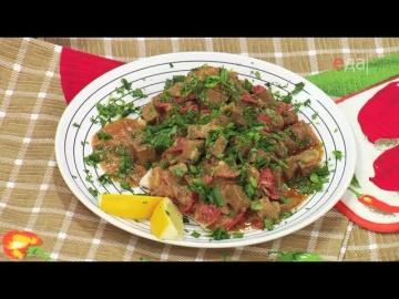 Печёнка в испанском соусе чанфайна рецепт Ильи Лазерсона