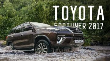 Toyota Fortuner 2017 | Большой тест драйв характеристики цена в России