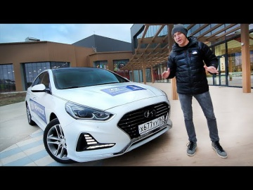 Новая Hyundai Sonata 2017 Тест Драйв новой Хендай Соната Игорь Бурцев