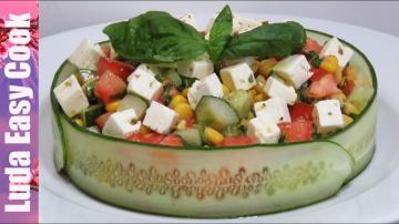 Позитивная Кухня ИЗУМИТЕЛЬНО ВКУСНЫЙ ОВОЩНОЙ САЛАТ С ЛЕГКОЙ ЗАПРАВКОЙ | Vegetable Salad Recipes