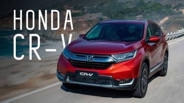 Honda CR-v 2017 | Большой тест драйв