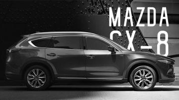 Mazda CX-8 новая трешка будущая шестерка