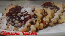 Домашнее печенье с орехами  /Homemade cookies with nuts   Рецепт Светланы Черновой