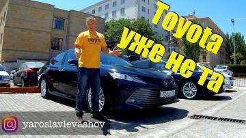 Новая Camry 2018. Уже не Toyota, ещё не Lexus. Обзор и тест-драйв [4k/UHD]