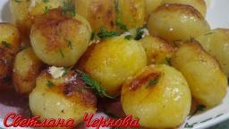 Светлана Чернова - Как Приготовить Молодой Картофель C  Хрустящей Корочкой